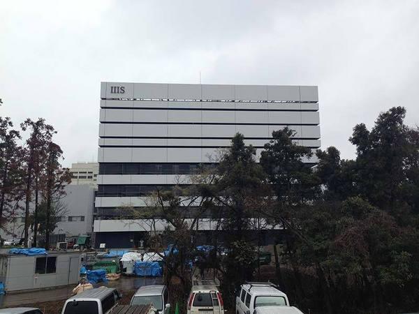 筑波大学IIIS