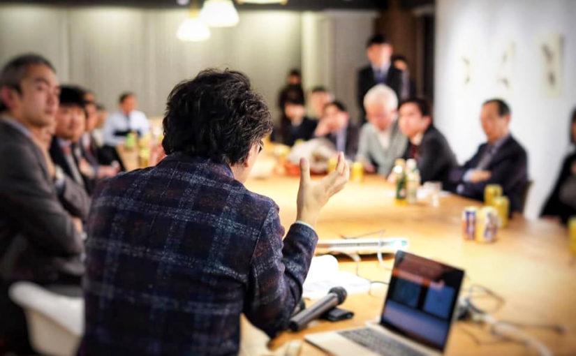 「エモくてアートな経営が企業を変える」B&Bミーティング開催!